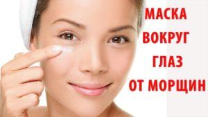 Как наносить маску для лица с медом от морщин