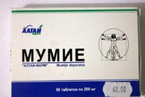 Как применять мумие в таблетках и от чего помогает